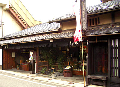 山中油店1