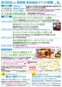 od2011-i.jpg