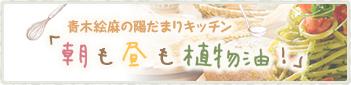 top_bnr_hidamari_on.jpg