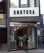 エノテカ正面