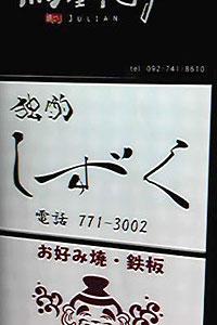 fk10.jpg