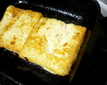 m-tofu.jpg