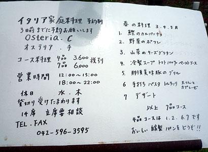 oc-menu.jpg