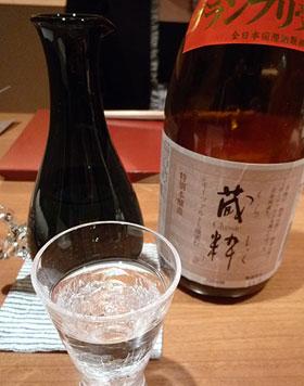 saku-sake.jpg