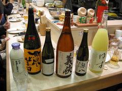ss-sake.jpg