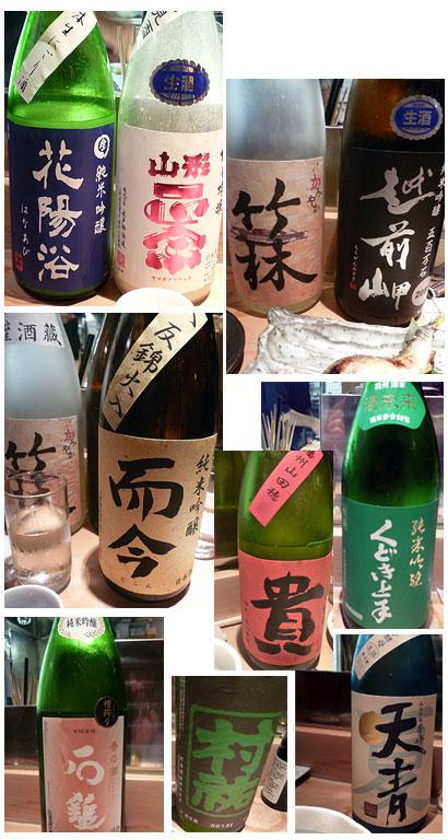 yamachan-sake.jpg