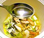 長芋サラダ2