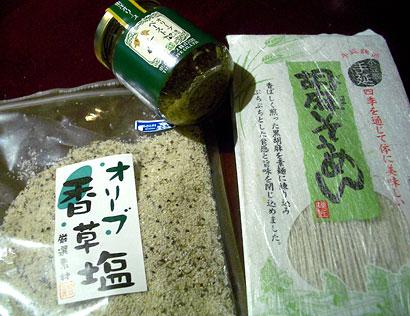 小豆島土産