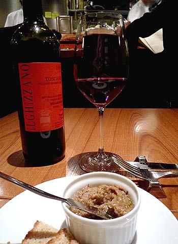 shugo-wine