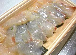 鯛エスニック麺