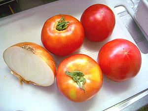 トマトと玉葱