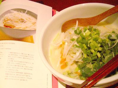 鶏肉と豆乳のスープ