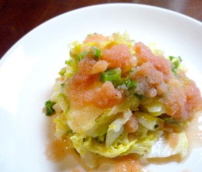 明太野菜餅