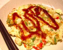 野菜焼き250