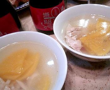 am-soup.jpg