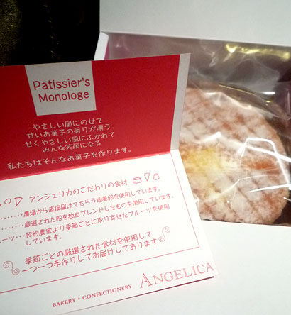 cr-cake2.jpg