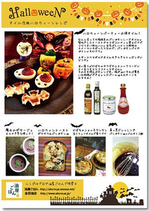 hlwn-recipe480.jpg