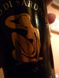 pn-wine1.jpg