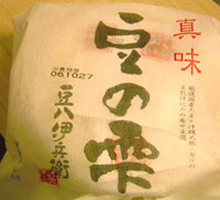豆の雫パッケージ