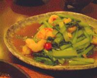 七味や青菜炒め